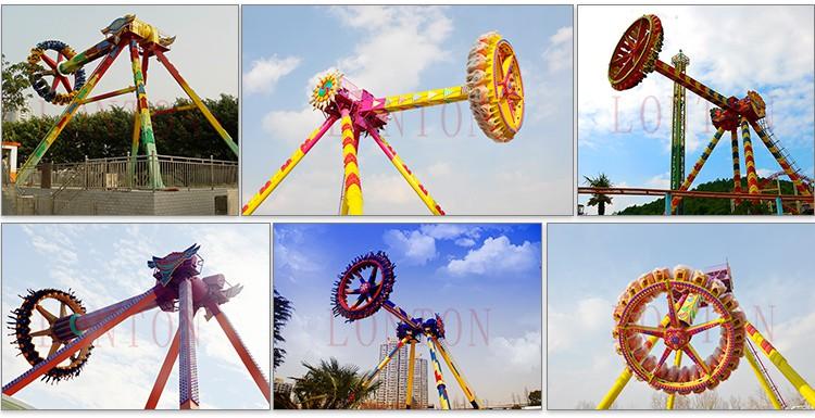 amusement park giant pendulum rides