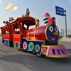 Smile Trackless Train